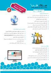 طراحی و چاپ کارت ویزیت وبروشور